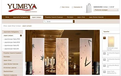 Seo-Texte Yumeya-Shop